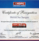 Outstanding Contribution - HDFC